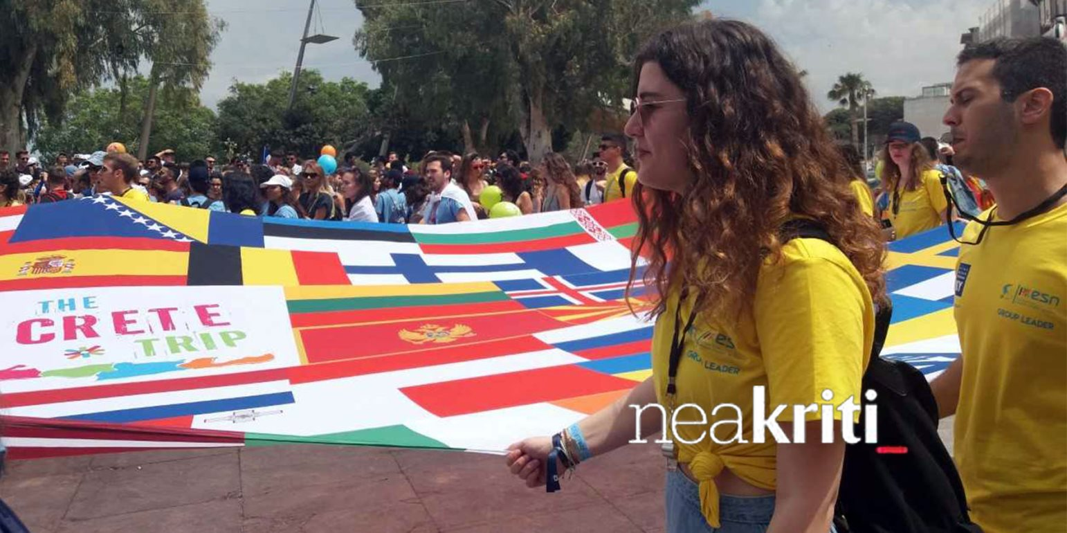Flag Parade - The Crete Trip 2018